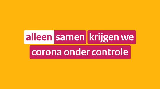 corona_controle